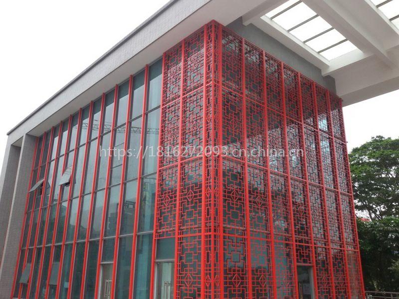 嘉兴市木纹铝窗花厂家定制