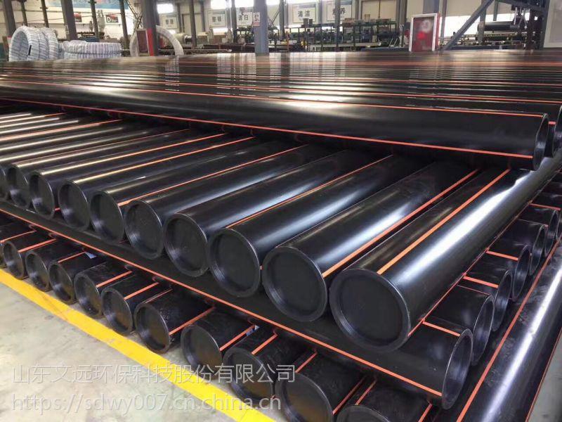 潍坊pe燃气管_潍坊pe燃气管多少钱规格型号表_山东文远环保科技股份有限公司