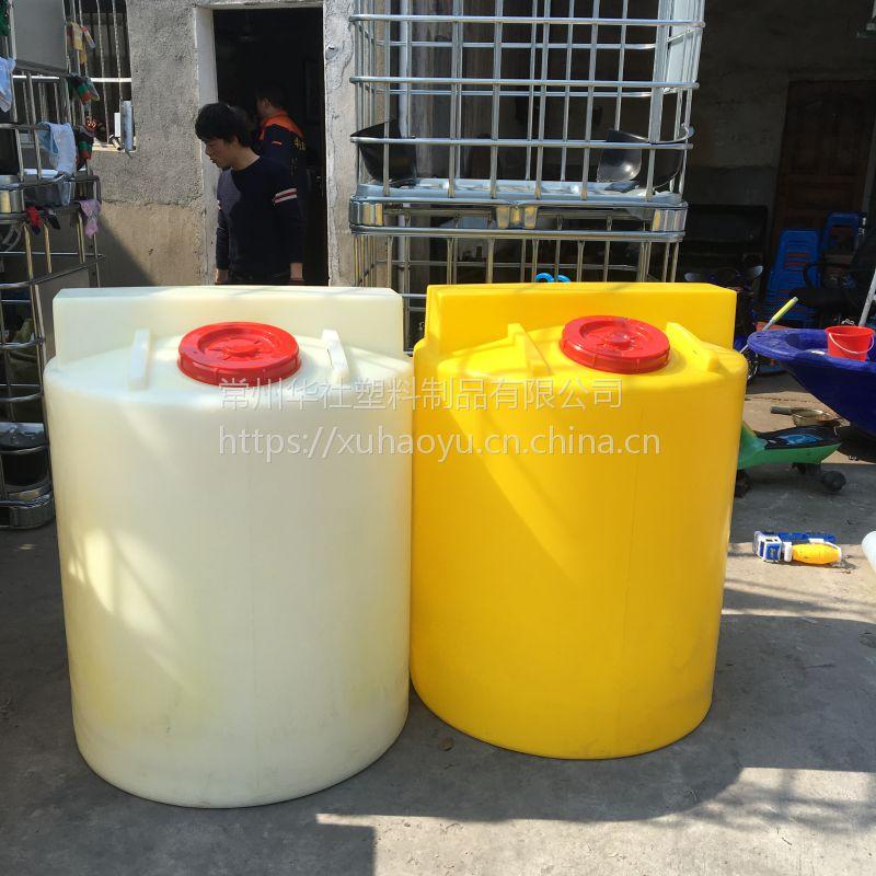 郑州1吨搅拌加药桶 环保加厚耐酸碱