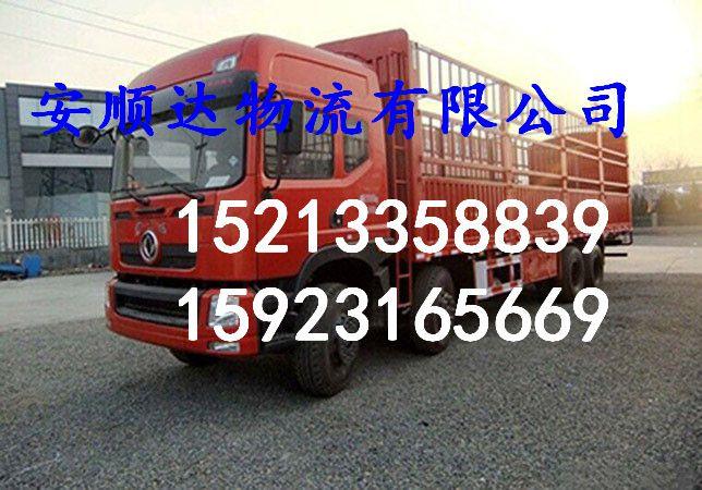 http://himg.china.cn/0/4_758_235012_644_450.jpg