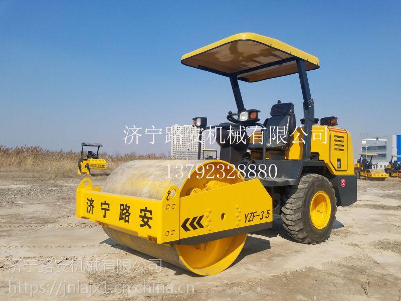 单钢轮振动压路机 3.5吨生产厂家 全国货到付款 物流运输 终身维护