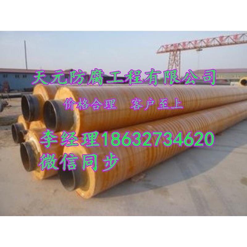http://himg.china.cn/0/4_758_235520_800_800.jpg