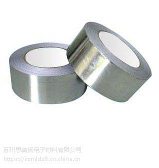 铝箔胶带 铝箔玻纤布