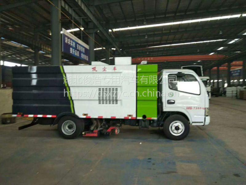 多功能洗扫车,环卫扫路车厂家,东风多利卡扫路车价格3.0l