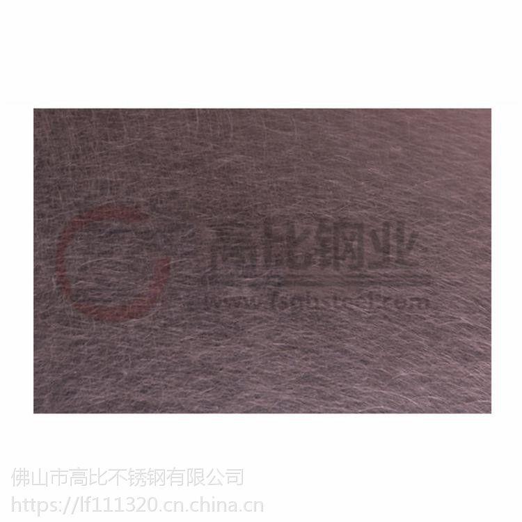 佛山高比乱纹古铜不锈钢装饰板材供应 不锈钢乱纹古铜板来样定制