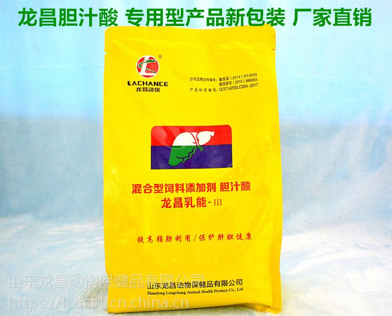 龙昌乐畅小桉树精油抗菌消炎驱虫保护肠道健康抗球虫
