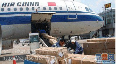 中国到西班牙马德里MAD机场空运-嘉时通出口空运服务
