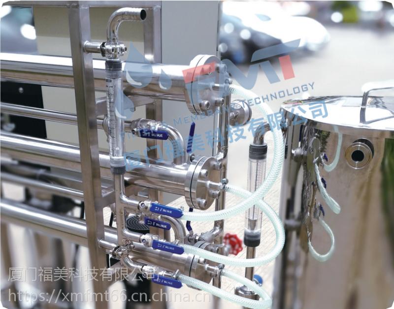 厦门福美科技 卷式膜中试设备,系列多功能,用于各级别分离,分离,澄清,浓缩,提纯