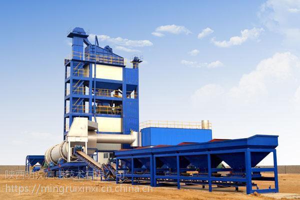 论混凝土拌合站动态监控管理系统的应用