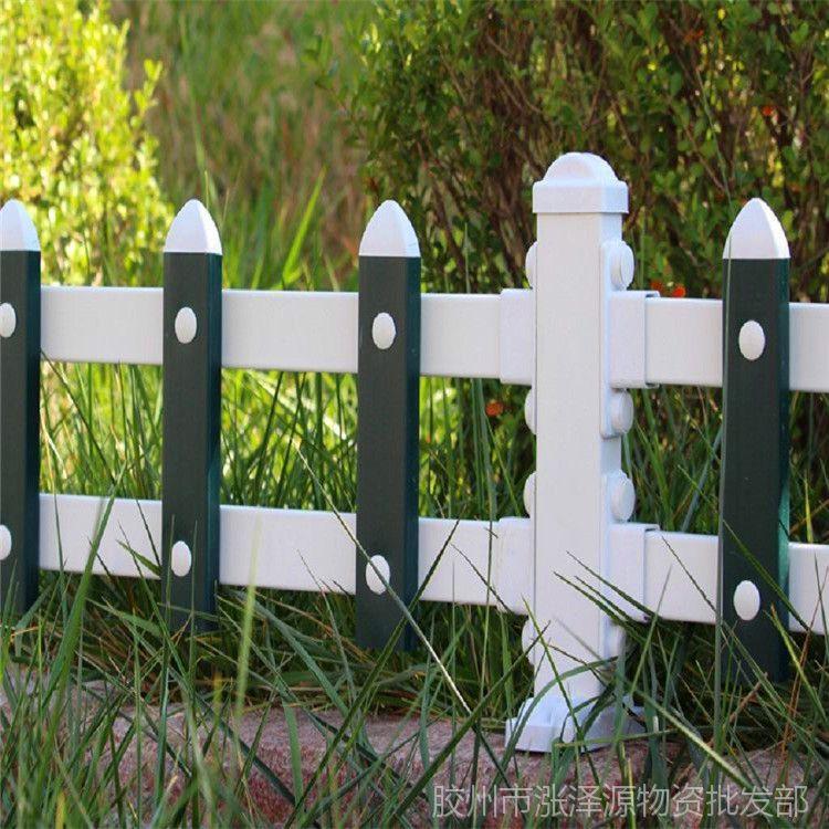 pvc草坪护栏 白色塑钢栅栏 园林绿化带花坛护栏 山东厂区pvc护栏