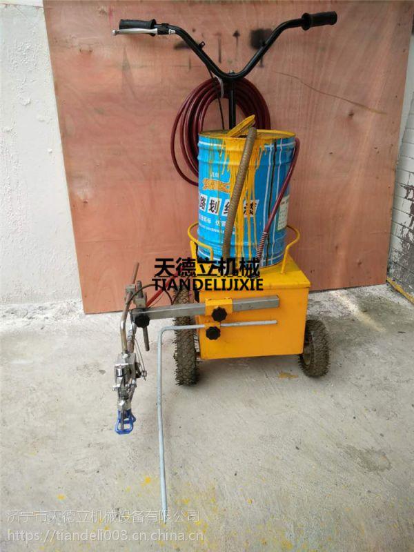 天德立 充电式划线机 地坪无毛边划线机 电动冷喷划线机