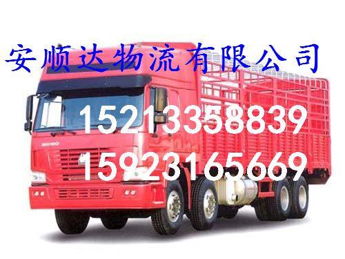 http://himg.china.cn/0/4_759_235516_500_375.jpg