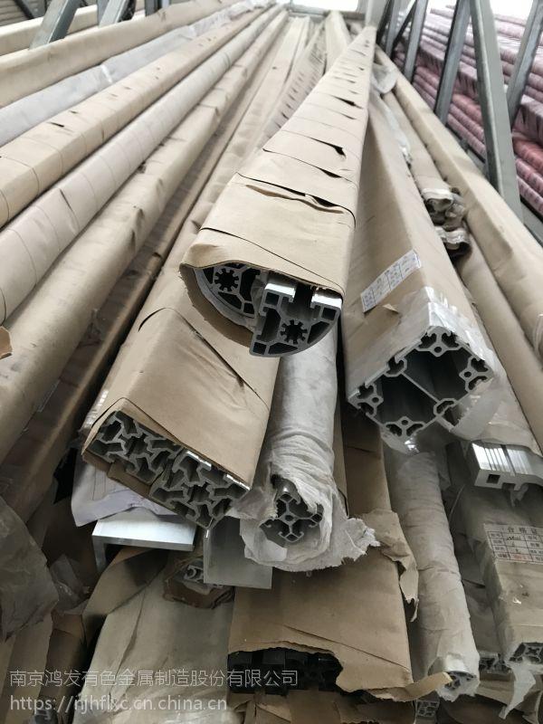 南京工业铝型材 高难度异形铝型材 铝制品加工 厂家直销