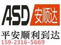 http://himg.china.cn/0/4_759_238060_200_150.jpg