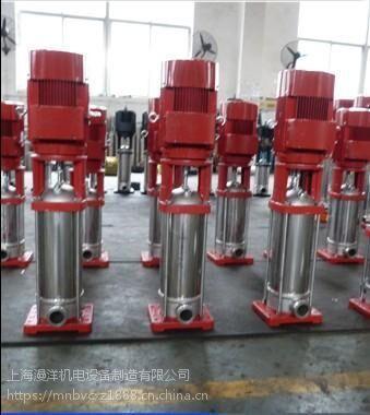 上海漫洋牌XBD5.0/6.67-65GDL-5.5KW消防泵立式多级泵