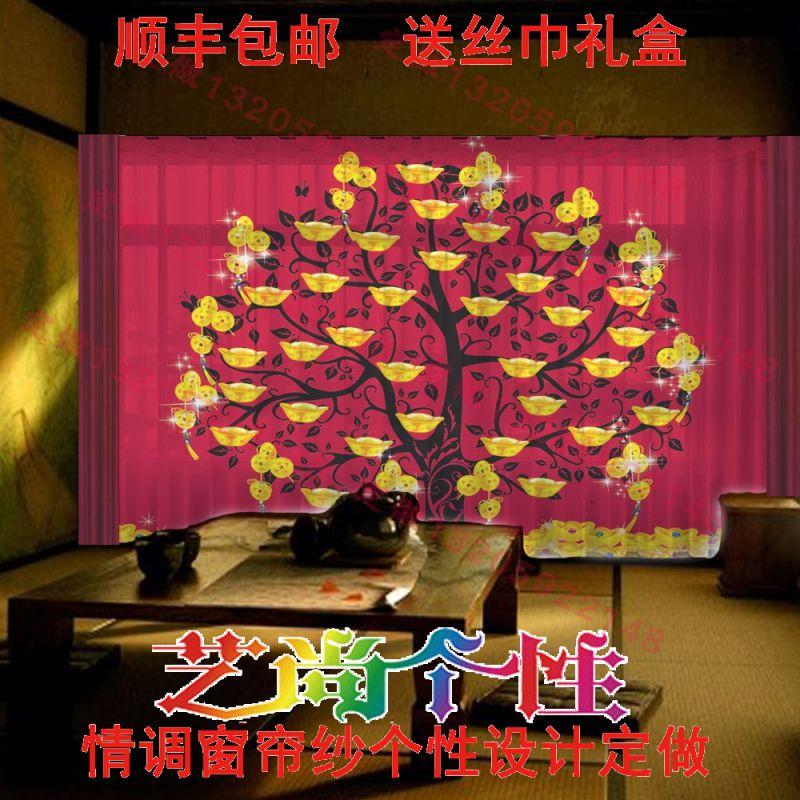 透光新古典茶楼用窗帘纱帘定做 中式茶馆装饰金元宝飘窗纱 艺尚个性情调窗帘纱 时尚艺术窗纱画