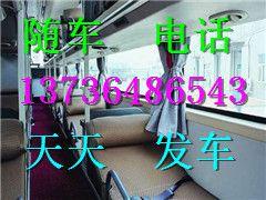 http://himg.china.cn/0/4_759_238682_240_180.jpg