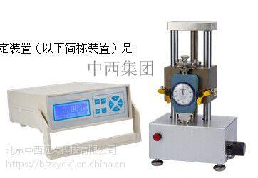 中西(LQS)数字式邵氏(橡胶)硬度计检定装置 型号:WR06-FY-8库号:M97387