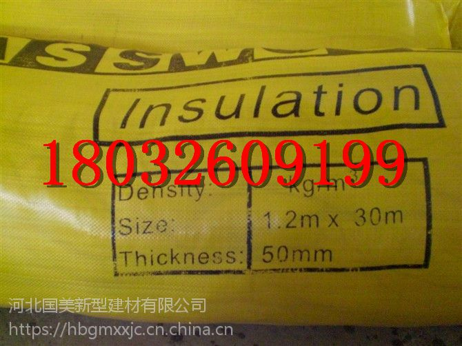 鹤岗市1000*600防火玻璃棉板厂家电话 玻璃棉吸声板施工方案