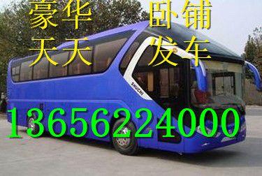 http://himg.china.cn/0/4_759_242646_375_252.jpg