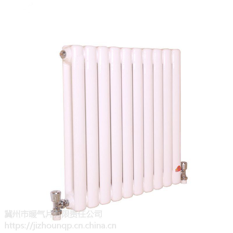 钢4柱 钢制暖气片 冀州春光牌 暖气片厂家批发