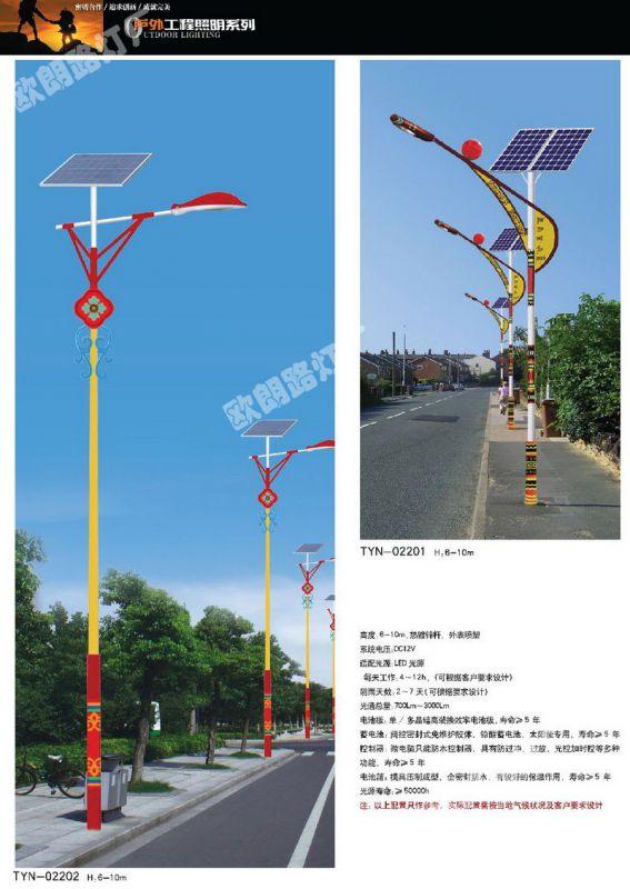 http://himg.china.cn/0/4_75_1029481_567_800.jpg