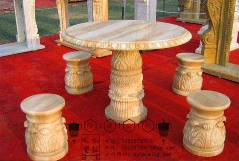 石雕石桌石凳摆件一套圆桌庭院公园石凳汉白玉石桌石墩晚霞红石头桌椅
