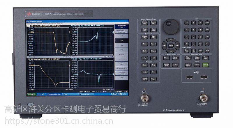 供应E5063A(维修租赁苏州无锡上海)网分仪二手