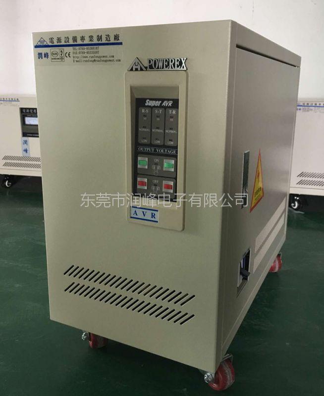 供应2次元激光机稳压器200V 三相变稳压器LC-C1NT稳压器50KVA