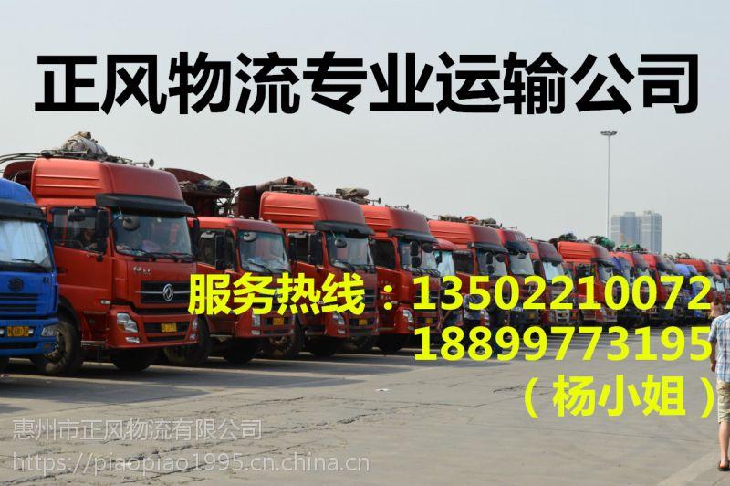 东莞到三明4米2高栏车返程车出租价格 包车运输