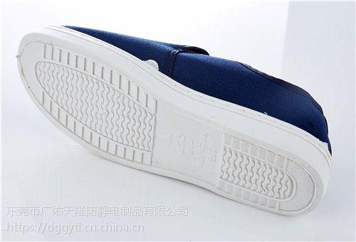 东莞防静电无尘鞋厂家告诉你 如何正确穿用防静电工鞋