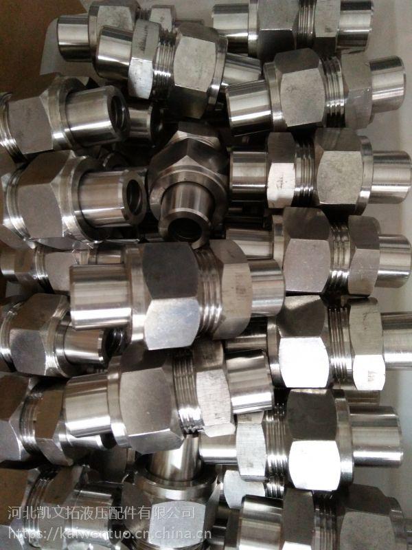 不锈钢管接头@奈曼旗不锈钢管接头@不锈钢管接头生产厂家