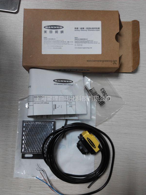 美国邦纳 BANNER 反射板/镜面反射传感器QS18VN6LP/QS18VN6LV