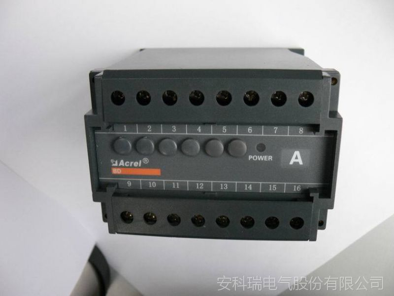 安科瑞 BD-3V3 三相电压变送器