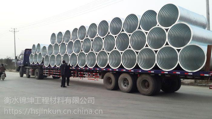 衡水锦坤网上销售耐腐蚀桥隧涵洞建设用金属波纹涵管 JKHG-2-3.0