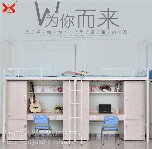 洛阳先导大学生公寓床定做 河南大学生公寓床制造商