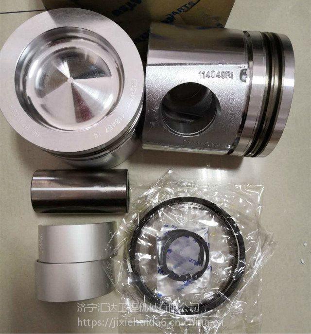 小松PC200-8活塞 6745-32-2121 挖掘机发动机四配套