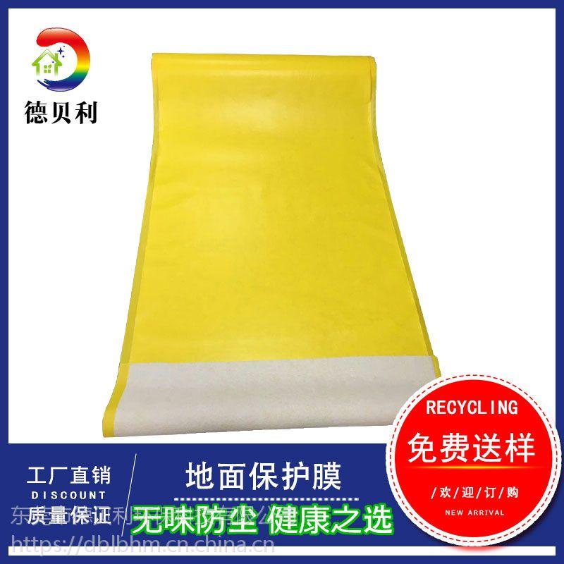 施工形象保护膜 写字楼走廊 楼梯 pvc地面保护膜可循环利用 可加针织棉
