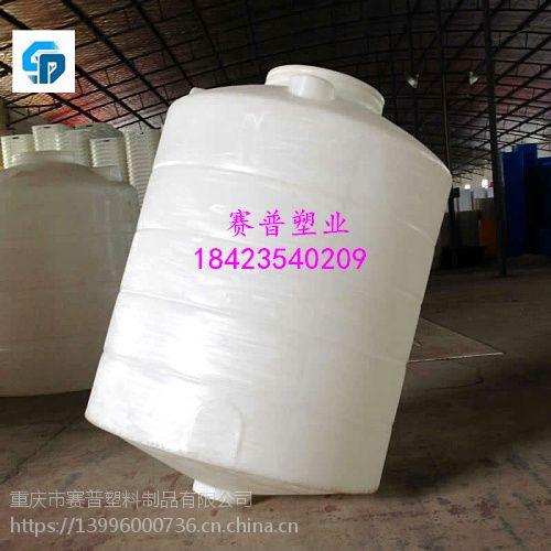 供应璧山5吨锥底滴加罐/5立方PE塑料储罐/赛普环保塑料水箱厂家批发价