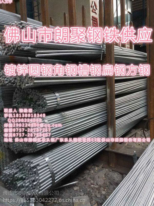 汕头镀锌槽钢批发价格合理材质Q235现货报价一吨多少钱