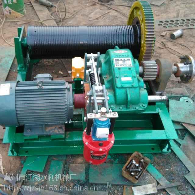 江湖水利直供(16吨 16T 160KN)QPQ单吊点卷扬式启闭机