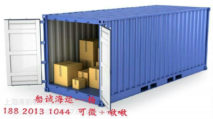 辽宁营口到上海嘉定海运费要多少钱一吨【上海到营口海运门到门全程运输公司】