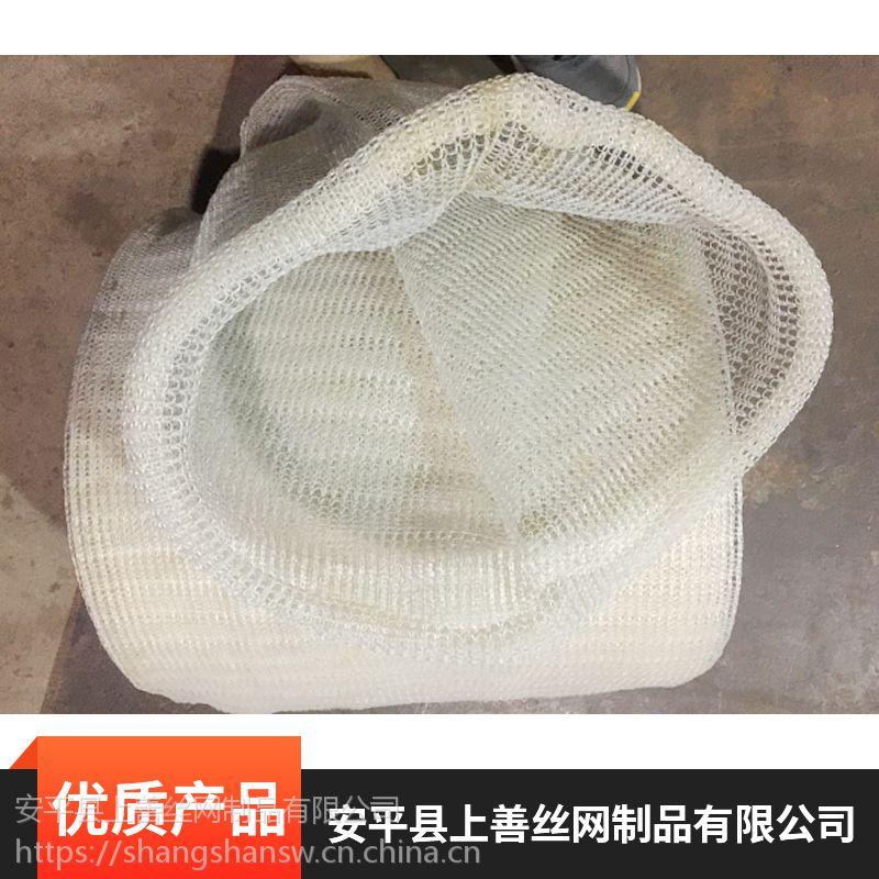衡水市安平县上善不锈钢针织除雾网加工定制欢迎采购