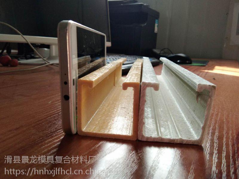 景龙公司供应集中式玻璃钢光伏支架/新型拉挤型材/防腐防老化/物美价廉