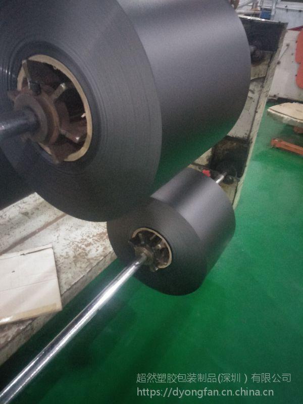 深圳厂家直销 黑色PP合成纸垫片 合成纸垫片 耐高温 耐撕 合成纸
