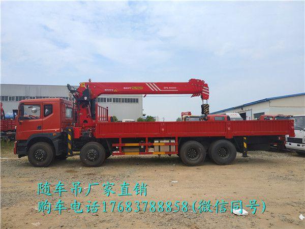 http://himg.china.cn/0/4_760_1021841_600_450.jpg