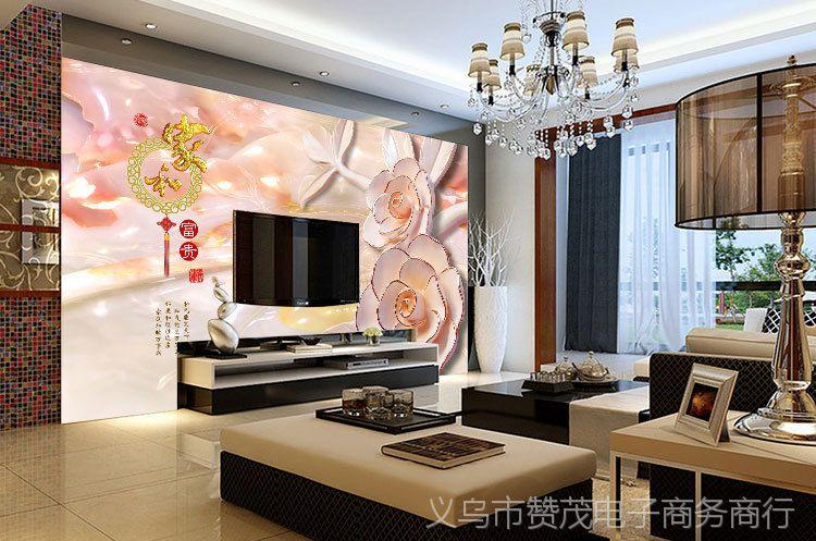 【无缝个性墙布墙纸 3d客厅电视背景墙 3d家和富贵墙布 一件代发】