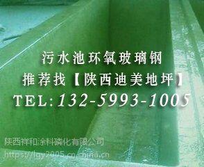 西安渭南混凝土压花地坪工艺