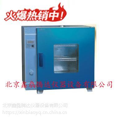 600-BSⅡ隔水式培养箱主要用途