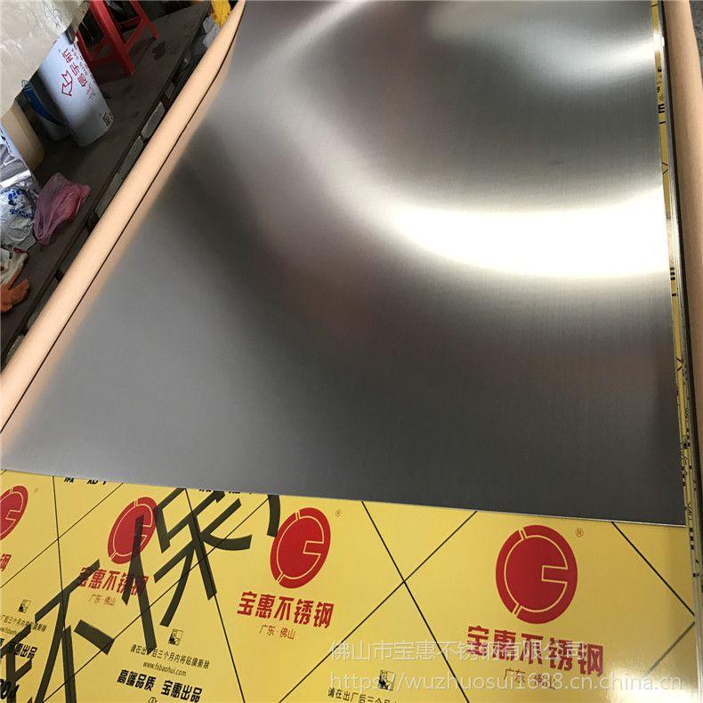 不锈钢砂板 不锈钢拉丝板 304广州联众